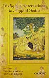 img - for Religious Interactions in Mughal India book / textbook / text book