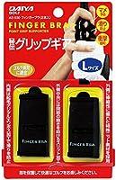 Finger Bra 2 Pack Black Large