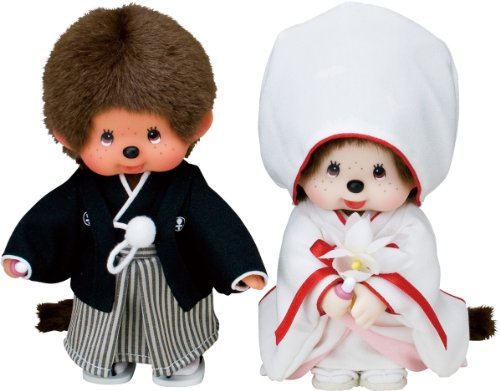 "Sekiguchi 8"" Tall Monchhichi Doll Japanese Wedding Couple"