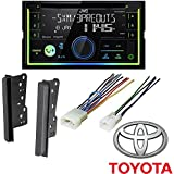 JVC KW-R930BTS 2-Din In-Dash Car Stereo CD Player w/Bluetooth/USB/iPhone/Sirius Toyota Scion 2001-2013 Car Stereo Receiver Dash Install Mounting Kit Wire Harness