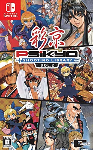 彩京 SHOOTING LIBRARY Vol.2 [通常版]
