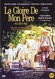 My Father's Glory (La Gloire de Mon Pere)