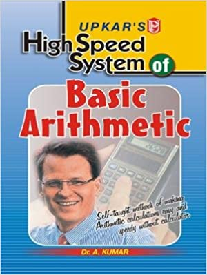 Book High Speed System of Basic Arithmetic