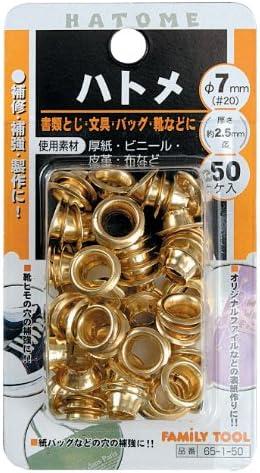 ファミリーツール(FAMILY TOOL) 7mm ハトメ 真鍮メッキ 50個入 65-1-50
