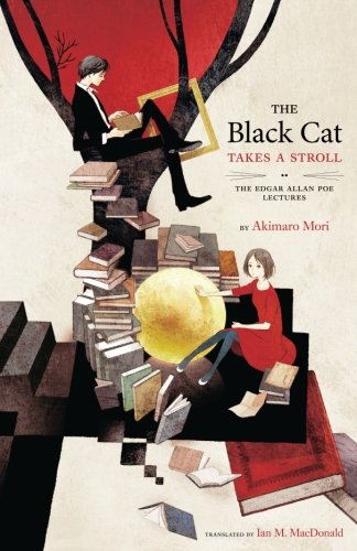 a literary analysis and a comparison of the cask of amontillado and the black cat by edgar allan poe The main themes of edgar allan poe's narrative poem the raven are  some themes of the black cat by edgar allan poe  what is the critical analysis of.