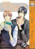 Private Teacher Volume 1 (Yaoi)