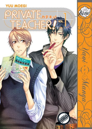 Private Teacher Volume 1 (Yaoi)