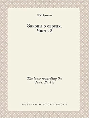 Book The laws regarding the Jews. Part 2 (Russian Edition)