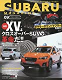 SUBARU MAGAZINE vol.9 (CARTOPMOOK)