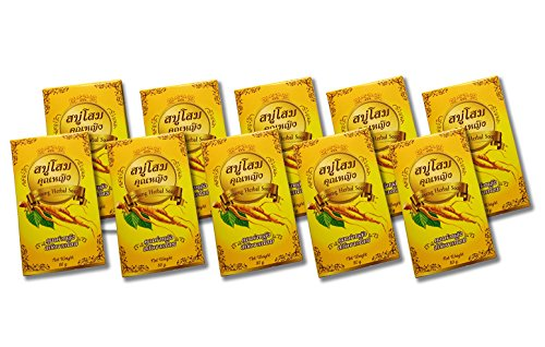 Happylife Hot 10 Pcs. Soap 80 G. Ginseng Herbal Soap Thai Herb And Beauty. by Ginseng Herbal Soap