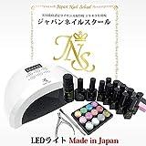 日本製 弱爪・傷爪でも熱くない2つのローダウン機能搭載ジェルネイルキット最新型日本製LEDライトn7初心者も安心の5年間サポート付