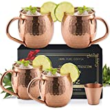 Product review for Moscow Mule Copper Mugs Set of 4 - Solid Copper Handcrafted Copper Mugs for Moscow Mule Cocktail - 16 Ounce - Shot Glass Included