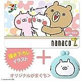 nanacoカード うさまる + オリジナルがまぐち