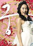 宮~Love in Palace ディレクターズ・カット版 コンプリートブルーレイBOX1 [Blu-ray]