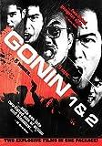 Media Blasters Gonin Pack [dvd] [2discs]