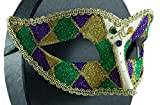 Bauer Pacific Mardi Gras Themed Glittery Masquerade Mask