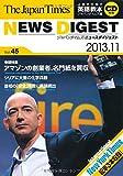 The Japan Times NEWS DIGEST 2013.11 Vol.45 (CD1枚つき)