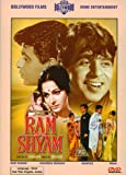 Ram Aur Shyam [DVD]