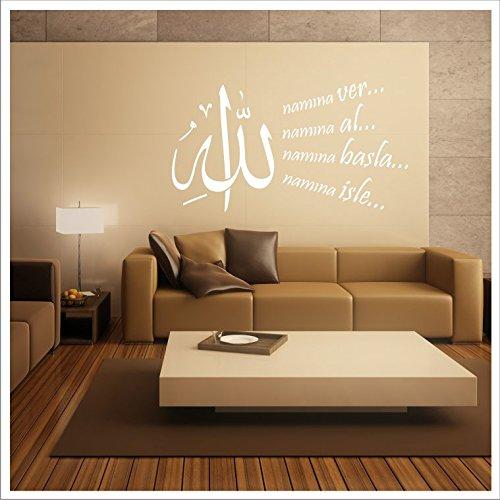 Biseler24 Wandtattoo Turkiye Islam Allah Bismillah Aufkleber