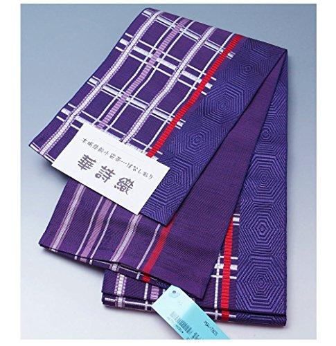 農業の剥ぎ取る全滅させる半巾帯 新品 本場筑前 博多織 (6) 小袋帯 半幅帯
