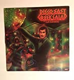 1979 Disco East Greek Salad with Gus Kamaras with Original Orange Lets Do The Belly Disco Booklet : Disco Indian Folk Classical : Gyro Records GK 103 : Comes with a CD Transfer