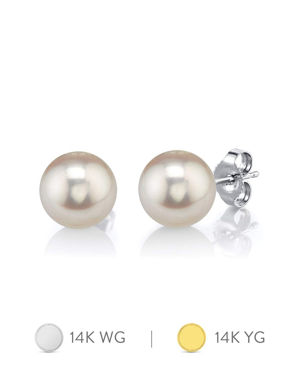 THE PEARL SOURCE 14K Gold 7-8mm Round White Freshwater Cultured Pearl Stud Earrings for Women by The Pearl Source