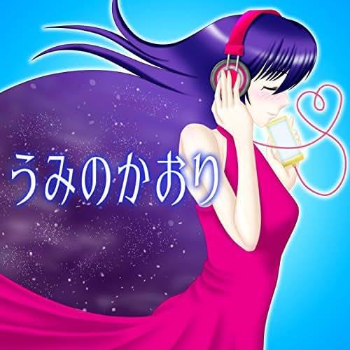 Umino Kaori / Tears of star