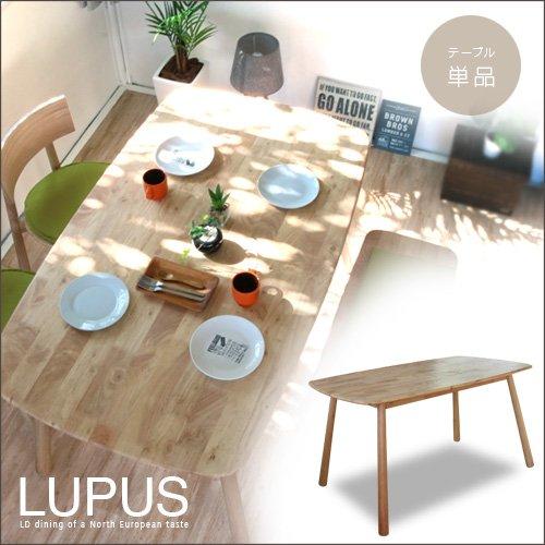 北欧風 ダイニングテーブル 135 LUPUS ルーパス 4人用 木製 天然木 カントリー 北欧 ラバーウッド 単品 幅135 ナチュラル モダン 食卓テーブル 4人 おしゃれ シンプル B078T7RTL8 Parent