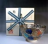 Arita - Imari | green tea bowl - tea utensils | Platinum Aya kudzu picture tea cup Fujii NishikiAya