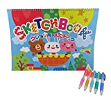 Art Sketchbook Paper Pad 13.75 x 10 with Mechanical Pencils Rainbow (Bundle of 2)