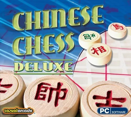 chinese chess pc game download