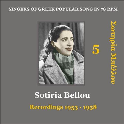 I Sousta | Sotiria Bellou | Free Internet Radio | Slacker ...