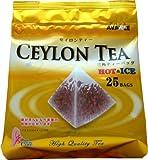 アバンス セイロン紅茶三角TB 25P×6個(150P)