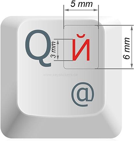 Keystickers, Adhesivo universal ruso Ucraniano (5 x 6 mm) para todos los teclados de PC, portátil o Mac, transparente con barniz protector, color rojo