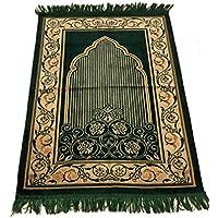 Best Quality Velvet Flower Pattern Islamic Prayer Rug Janamaz Sajjadah Muslim Namaz Seccade Turkish Prayer Rug Carpet (Green)