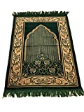 Best Quality Velvet Flower Pattern Islamic Prayer Rug Janamaz Sajjadah Muslim Namaz Seccade Turkish Prayer Rug Carpet (Green)