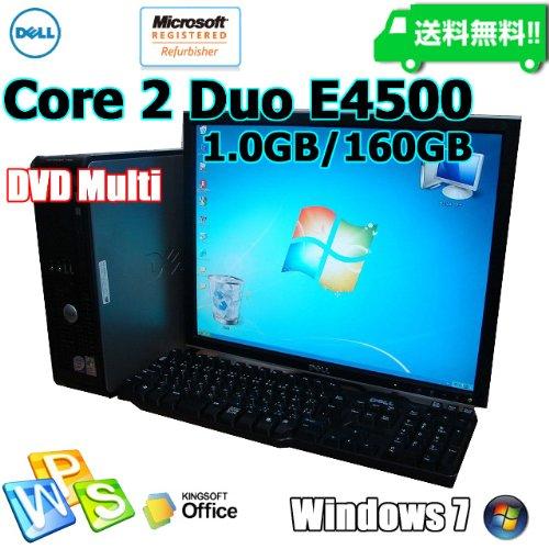特売 DELL OPTIPLEX 755 20型/1.0GB DELL/160GB/DVDマルチ OPTIPLEX/7 755 B009227MO4, AVANCE アヴァンス:c7160fbc --- arbimovel.dominiotemporario.com