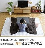 YAMAZEN ESK-751(B) Casual Kotatsu Japanese Heated