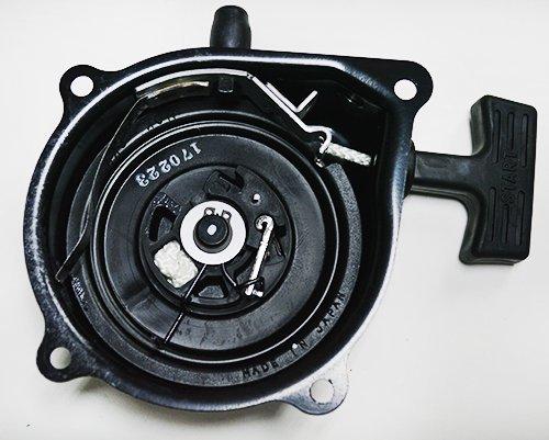 Suzuki LT-A50 LT50 LT-50 Pull Start Engine Starter 18100-04419 New OEM