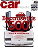car MAGAZINE (カーマガジン) 2019年12月号 Vol.498