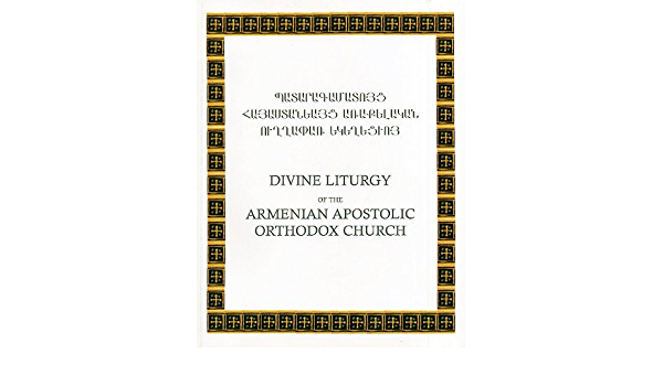 Divine Liturgy Of The Armenian Apostolic Orthodox Church Arshen Aivazian Amazon Com Books