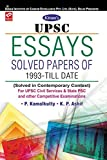 Kiran's UPSC Essays Solved Papers of 1993 Till Date - 2371