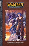 WarCraft: The Sunwell Trilogy - (Ultimate Edition) (v. 1)