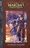 Warcraft, Jae-Hwan Kim, 142780690X