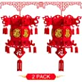 iphonepassteCK Red Chinese Lanterns for Chinese New Year, Spring Festival, Chinese Festival Celebration Supplies or Décor