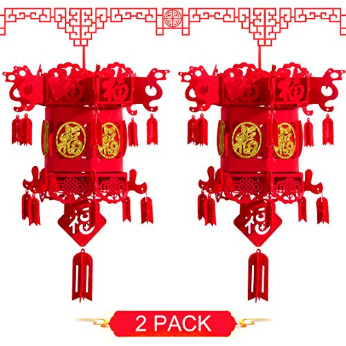 iphonepassteCK Red Chinese Lanterns for Chinese New Year, Spring Festival, Chinese Festival Celebration Supplies or Décor(2 x Golden Fu Lanterns, 39 x 55cm) -