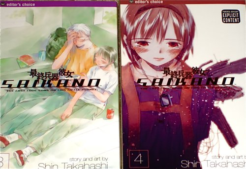 Vol. 3 & 4 of Saikano: The Last Love Song on This Little Planet