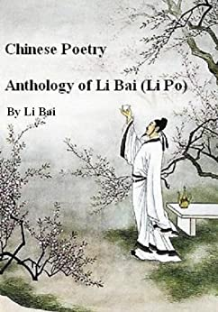 """a personal review of thoughts on a quiet night a poem by li po Drinking alone under the moon"""" is one of li bai's signature poetries which deal  with the ancient social custom of drinking  express delivery personal  assistance  li bai's poetry generally contains landscape wherein the poet  to  a happier and more cheerful world of the olden days:""""but still for a while i."""