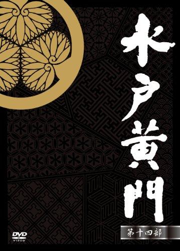 Animation - Mito Koumon DVD-Box Dai 14 Bu (10DVDS) [Japan DVD] AVBF-62629