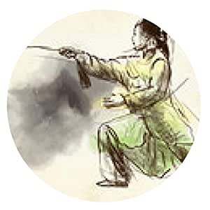 alfombrilla de ratón Taiji (Tai Chi). Una ilustración de tamaño completo dibujado a mano - ronda - 20cm